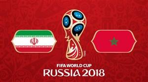 خلاصه بازی مراکش 0 - ایران 1 (جام جهانی روسیه)