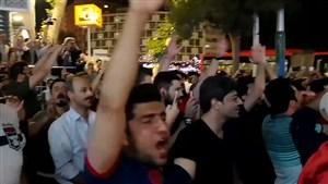 گل ایران و شادی هواداران در خیابان