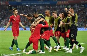 پیش بازی مراکش - پرتغال