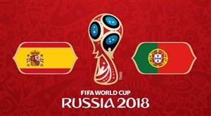 خلاصه بازی اسپانیا 3 - پرتغال 3 (جام جهانی روسیه)