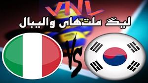 خلاصه بازی کره جنوبی 2 - ایتالیا 3