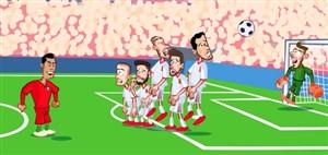 انیمشن طنز بازی پرتغال و اسپانیا