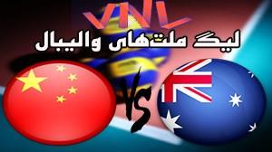 خلاصه والیبال استرالیا 3 - چین 1 (لیگ ملت ها)