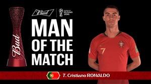 کریستیانو رونالدو ؛ برترین بازیکن دیدار اسپانیا - پرتغال