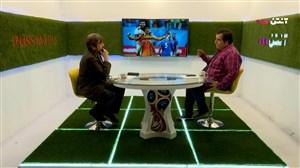 تحلیل بازی ایران و مراکش توسط حمیدرضا صدر و پژمان راهبر(1)
