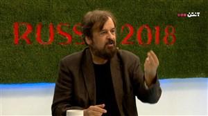تحلیل بازی ایران و مراکش توسط حمیدرضا صدر و پژمان راهبر(2)