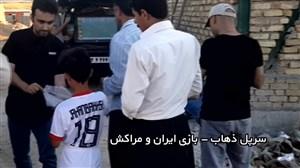 لحظهی گل ایران به مراکش از دوربین های مردمی