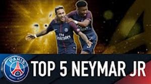 5 گل برتر نیمار در پاریس سن ژرمن در فصل 18-2017