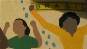 تماشاگران خوش ذوق برزیلی و کروات