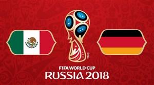 خلاصه بازی آلمان 0 - مکزیک 1 (جام جهانی روسیه)
