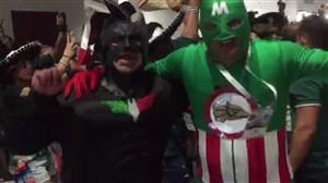 شادی هواداران مکزیک پس از برد شیرین مقابل آلمان (اختصاصی)