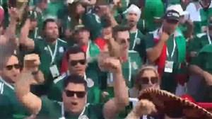 شور و اشتیاق و خوشحالی مکزیکی ها از عملکرد تیمشان