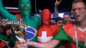 حال و هوای هواداران برزیلی و سوئیسی بعد از بازی این دوتیم