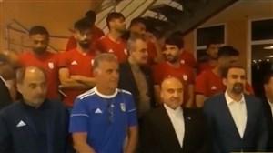 پرداخت پاداش بازیکنان تیم ملی و برنامه بازی های روز پنجم جام جهانی