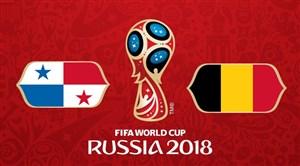 خلاصه بازی بلژیک 3 - پاناما 0 (جامجهانی روسیه)
