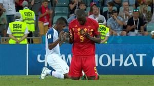 صحنه جالب دعا کردن لوکاکو و بازیکن پاناما