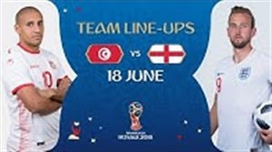 شماتیک ترکیب تیم های تونس و انگلیس (روسیه 2018 )