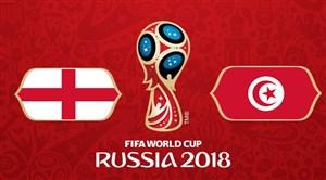 خلاصه بازی تونس 1 - انگلیس 2 (جامجهانی روسیه)
