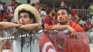واکنش های هواداران در پایان بازی تونس - انگلیس