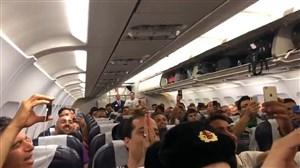 پرواز سنپترزبورگ - کازان، آمادهسازی تماشاگران برای بازی اسپانیا