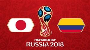 خلاصه بازی کلمبیا 1 - ژاپن 2 (جام جهانی روسیه)