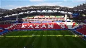 آمادگی ورزشگاه کازان برای دیدار ایران - اسپانیا (اختصاصی)
