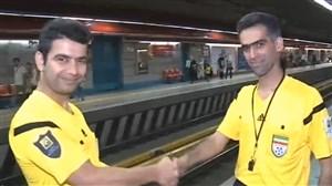 مامورین ایستگاه مترو با لباس داوری و ویدیو چک
