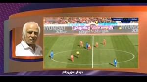 صحبت های عبداللهی  در مورد عدم استقبال شفر از سوپر جام