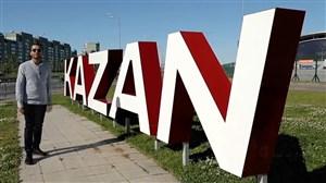 ایران در کازان و مصاحبه با هواداران ایران و اسپانیا