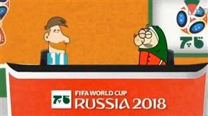 انیمیشن طنز مصاحبه با مسی