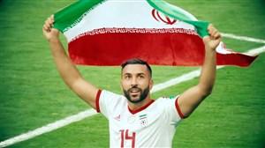 همه آماده برای روز هفتم جامجهانی 2018
