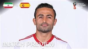 مصاحبه امید ابراهیمی با فیفا، قبل از بازی با اسپانیا