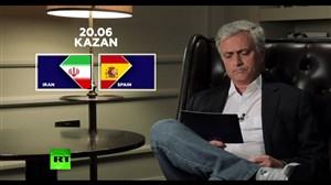 پیش بینی مورینیو از برنده دیدار ایران و اسپانیا