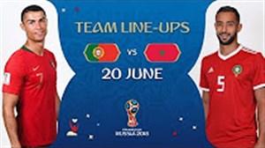 ترکیب بازیکنان دو تیم پرتغال و مراکش در بازی امروز
