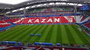 ورزشگاه خالی از تماشاگر کازان ۵ ساعت مانده به دیدار ایران و اسپانیا