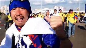 شادی هواداران ژاپن بعد از برد مقابل کلمبیا