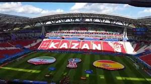 تمرین مسئولان برگزاری برای مراسم شروع مسابقه در ورزشگاه کازان
