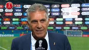مصاحبه با عزت اللهی و کیروش بعد از بازی با اسپانیا