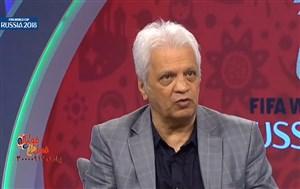 تحلیل بازی ایران - اسپانیا از دیدگاه حاج رضایی