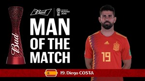 دیگو کاستا بهترین بازیکن بازی ایران - اسپانیا