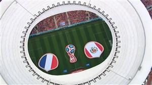ورود و سرود دو تیم فرانسه - پرو (جام جهانی 2018)