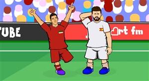 انیمیشن طنز از بازی ایران و اسپانیا