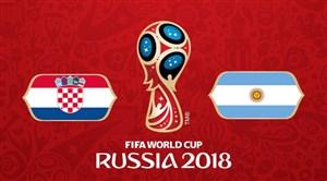 خلاصه بازی آرژانتین 0 - کرواسی 3 (جام جهانی روسیه)