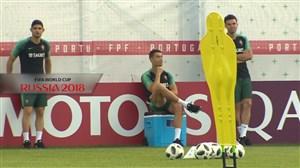 شرکت نکردن رونالدو در تمرین ماقبل بازی ایران