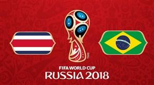 خلاصه بازی برزیل 2 - کاستاریکا 0 (جام جهانی روسیه)