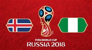 خلاصه بازی نیجریه 2 - ایسلند 0 (جامجهانی روسیه)