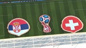 مروری بر بازی سیاسی جام جهانی (صربستان-سوئیس)