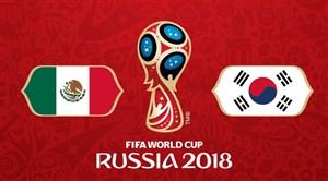 خلاصه بازی کره جنوبی 1 - مکزیک 2