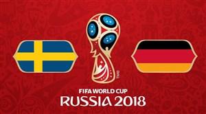 خلاصه بازی آلمان 2 - سوئد 1 (جام جهانی روسیه)