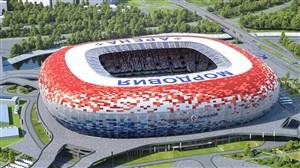 استادیوم سارانسک میزبان دیدار ایران - پرتغال